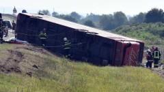 В Хорватии при ДТП с автобусом погибли 10 человек