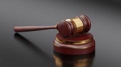За взятку осужден бывший сотрудник таможенного поста МАПП Адлер Краснодарской таможни