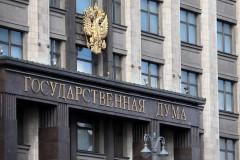 В Госдуме хотят увеличить рабочую неделю в России