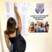 В невинномысский медицинский колледж зачислили первых 80 студентов
