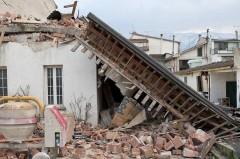 Жертвами землетрясения на Гаити стали почти 2 тысячи человек