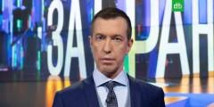 Сергей Соседов стал ведущим нового остросюжетного ток-шоу «За гранью»