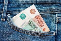 Пенсионеры начали получать единовременные выплаты в 10 тыс. рублей