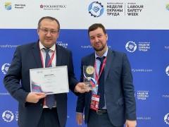 Кубань признана лучшим регионом РФ в сфере охраны труда