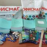 Волонтеры Невинномысска помогли детям собраться в школу