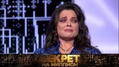 Наташа Королёва раскроет правду, которая не дает покоя ей годами