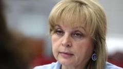 Памфилова: по итогам выборов в Госдуму ЕР получает 324 мандата