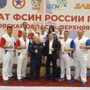 Сотрудники УИС Ставропольского края вернулись с наградами с чемпионата ФСИН России по самбо