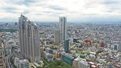 В Токио произошло землетрясение магнитудой 6,1