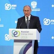 Международный форум «Российская энергетическая неделя» пройдет в Москве 13-15 октября