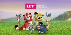 Мультсериал «Лео и Тиг» закрепляет свой успех в Европе