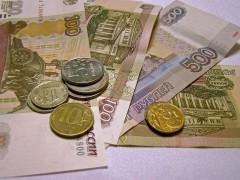 Пенсионный фонд РФ распределяет конфискованные средства на соцвыплаты