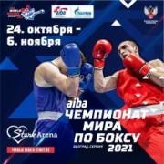 Кирилл Щекутьев: Мы верим, что с ЧМ по боксу сборная вернётся с тремя золотыми медалями