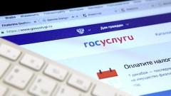 Некоторые сервисы ЖКХ можно будет заказать через портал «Госуслуги»