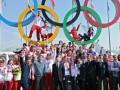скачать когда были олимпиады таблица
