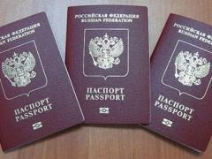 «Новые» загранпаспорта не работают