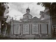 Усадебная церковь
