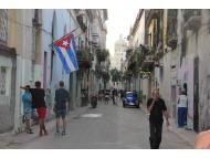 Без Фиделя / Старая Гавана