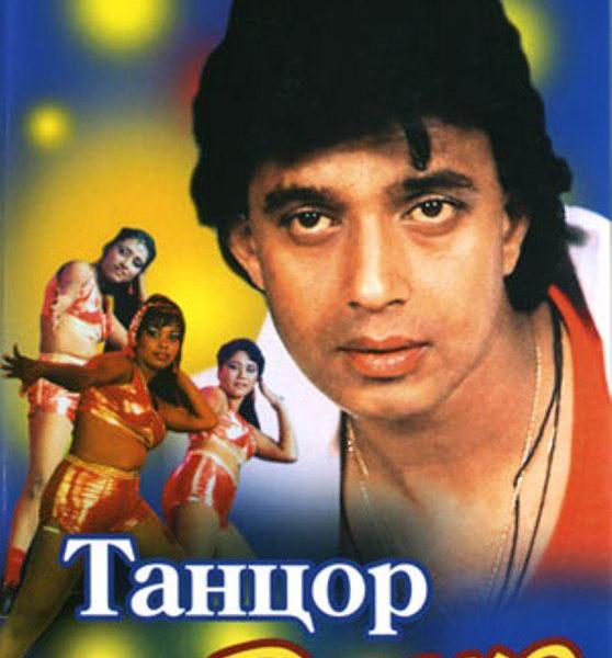 Индийское Кино Новинки Смотреть