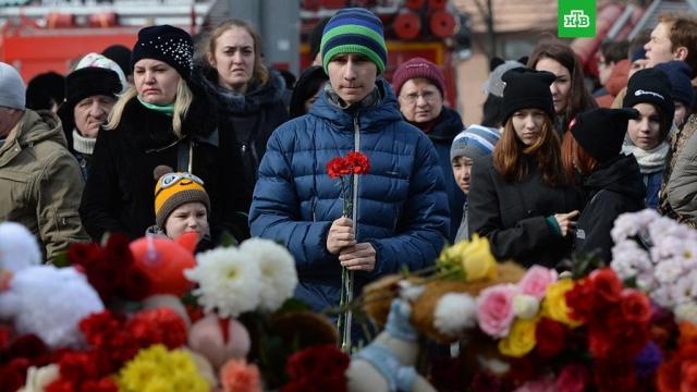 Количество пострадавших после пожара вТЦ «Зимняя вишня» возросло