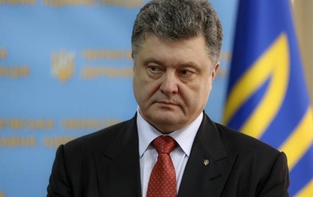 Петр Порошенко назвал высококачественное образование ключом кевропейскому уровню развития вгосударстве Украина