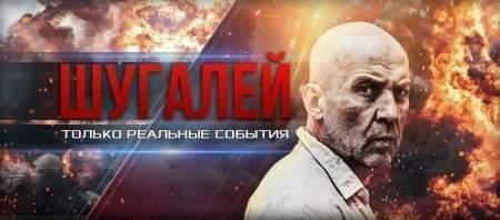 Александр Ионов требует освободить Шугалея и Суэйфана из ливийской тюрьмы «Митига»