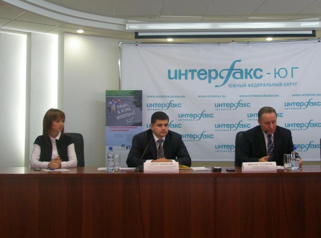 Выгодные кредиты в Екатеринбурге