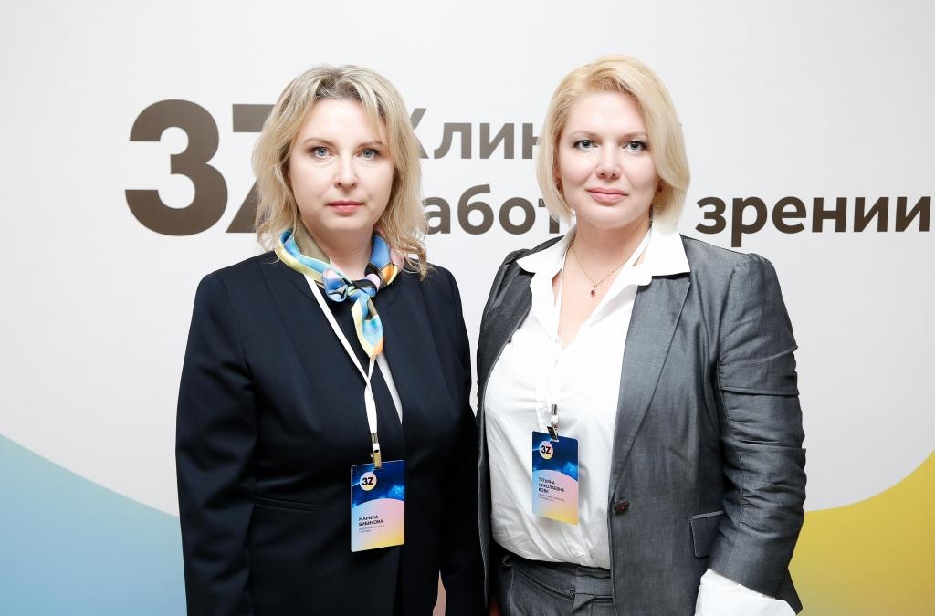 Татьяна Вовк, главный врач клиники 3Z, г. Москва