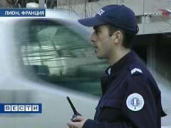 Во французском Лионе обстрелян детский сад: 8 человек ранены