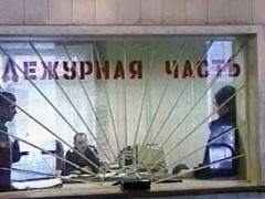 """Уральцев """"гипнозом"""" вовлекали в финансовые пирамиды"""
