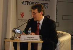 Николай Дьяченко: «Финансовый кризис обнажил все недостатки, которые присутствовали в нашей работе»