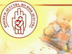 Председатель Свердловского областного отделения Российского детского фонда рассказала о достижениях Максима Филенко