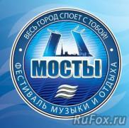 В Сочи состоялся фестиваль