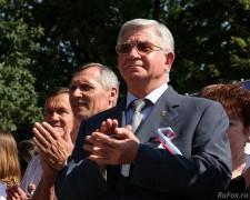 В Краснодаре отметили День российского флага