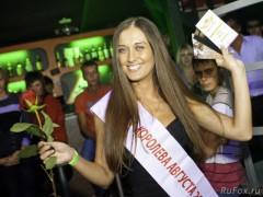 Подведены итоги конкурса красоты Королева Лета – 2011