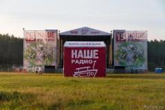 В Большом Завидово состоялся 12-й фестиваль «Нашествие»