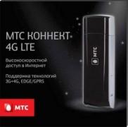 Северная Осетия на новой ступени связи
