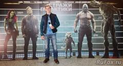 День Стражей галактики в кинотеатрах IMAX