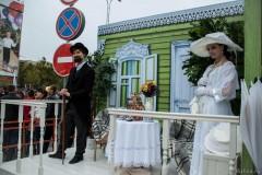 Литературный День города в Краснодаре