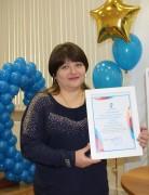 На Кубани наградили 500-тысячного абонента «Ростелекома»