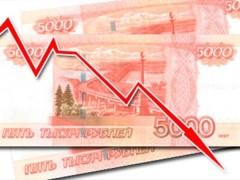 Рубль продолжает падение после утреннего роста