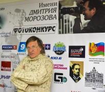 В Краснодаре открылась выставка победителей фотоконкурса имени Дмитрия Морозова