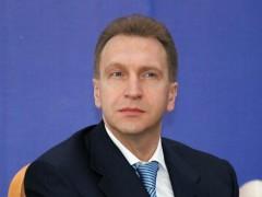 Шувалов заявил, что экономическая ситуация в РФ может ухудшиться