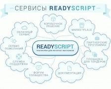 ReadyScript lab. запускает сервис Маркетплейс для одноименной eCommerce платформы