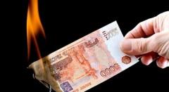 Евро снова превысил 80 рублей, доллар - 69 рублей