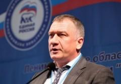 Зачем России игорная зона в Ленинградской области?