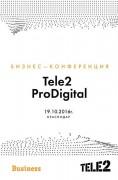 Tele2 приглашает предпринимателей на digital-конференцию в Краснодаре