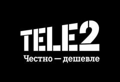 В рекламной кампании «Честно – дешевле» Tele2 нет нарушений