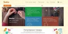 Специалистов хендмейда приглашает к сотрудничеству ООО «Скафос групп»