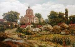 В Краснодаре представили выставку из фондов художественного музея имени Ф.А. Коваленко